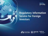 Regulatory Information Service for Foreign Investors