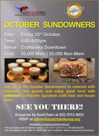 [Oct 23 Fri] October Sundowners